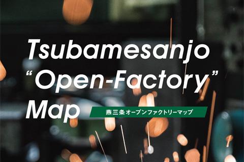 オープンファクトリーマップ